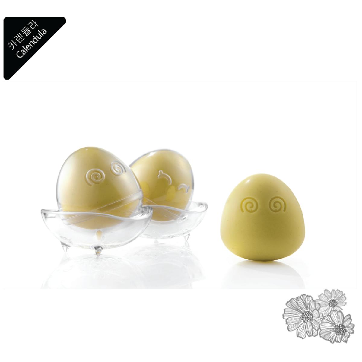 埃及金盞花 天然有機潔面皂-1件蛋形套裝