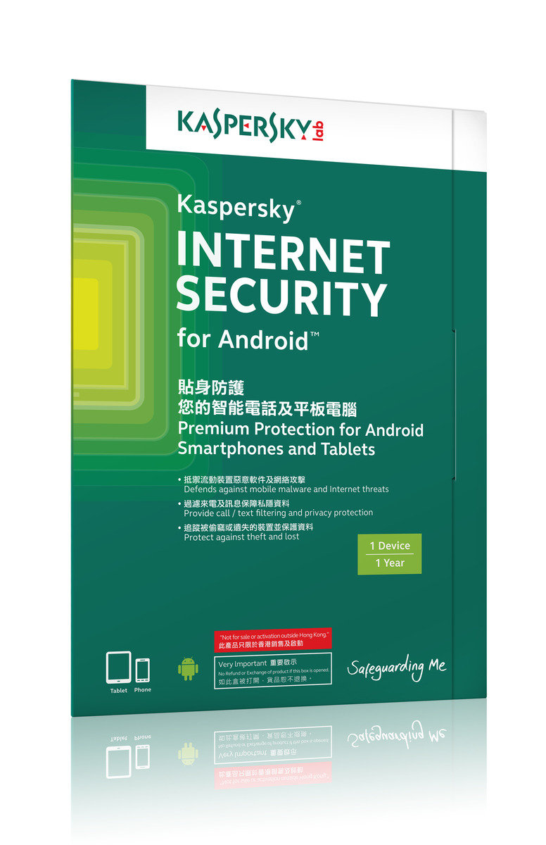 Internet Security for Android - 1裝置1年授權 (另加送額外1年授權)