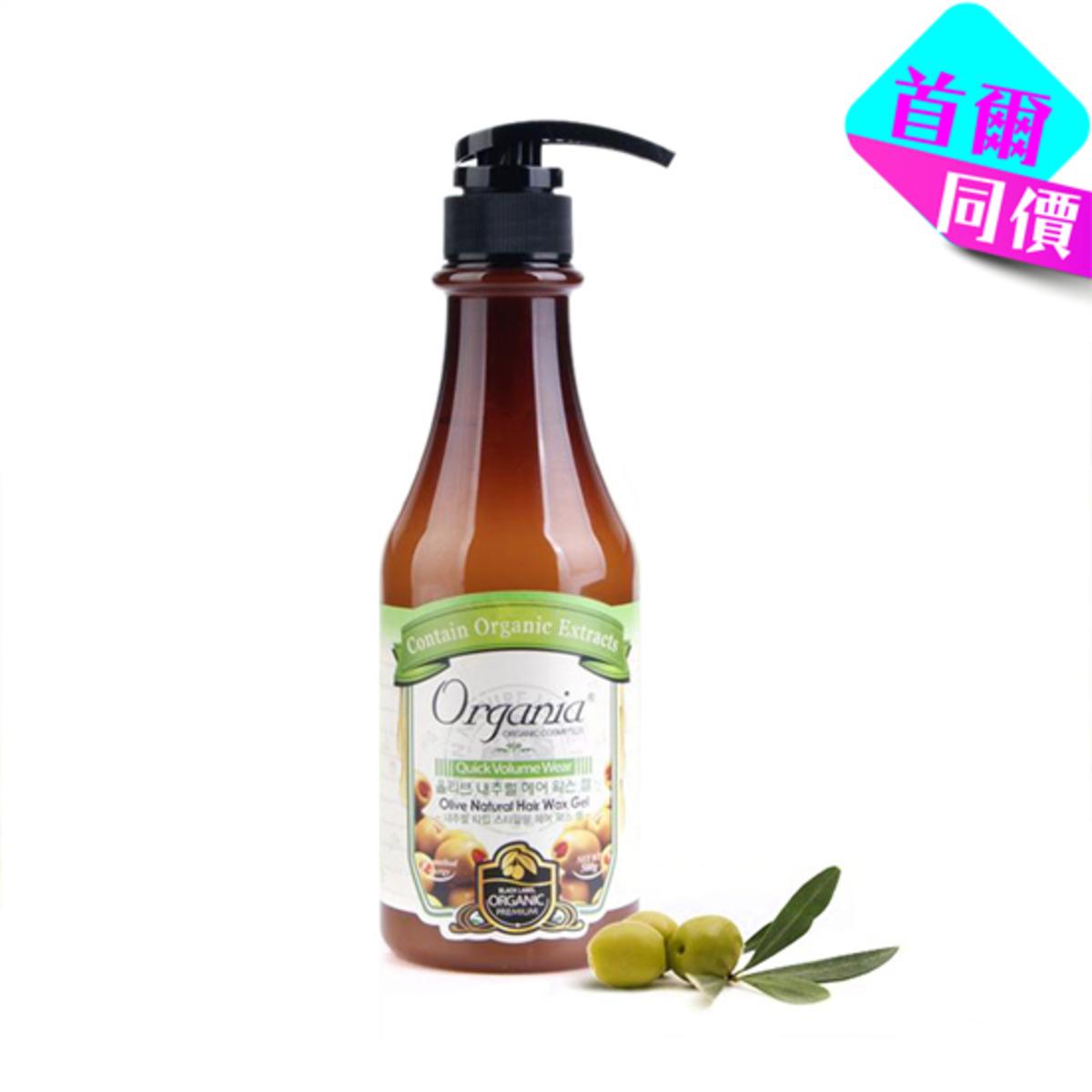 立體修護橄欖自然造型髮蠟 500克