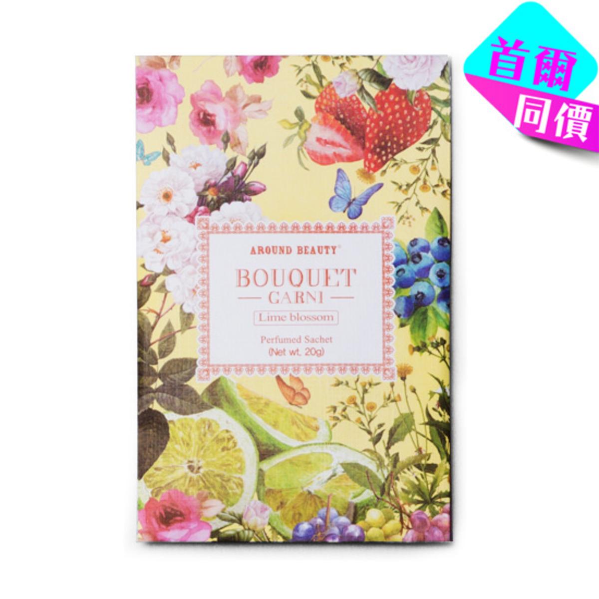 衣櫥香囊 Lime Blossom 20g