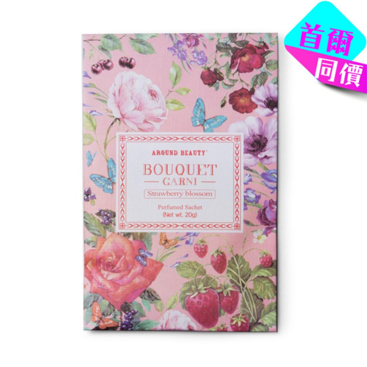 衣櫥香囊 Strawberry Blossom 20g