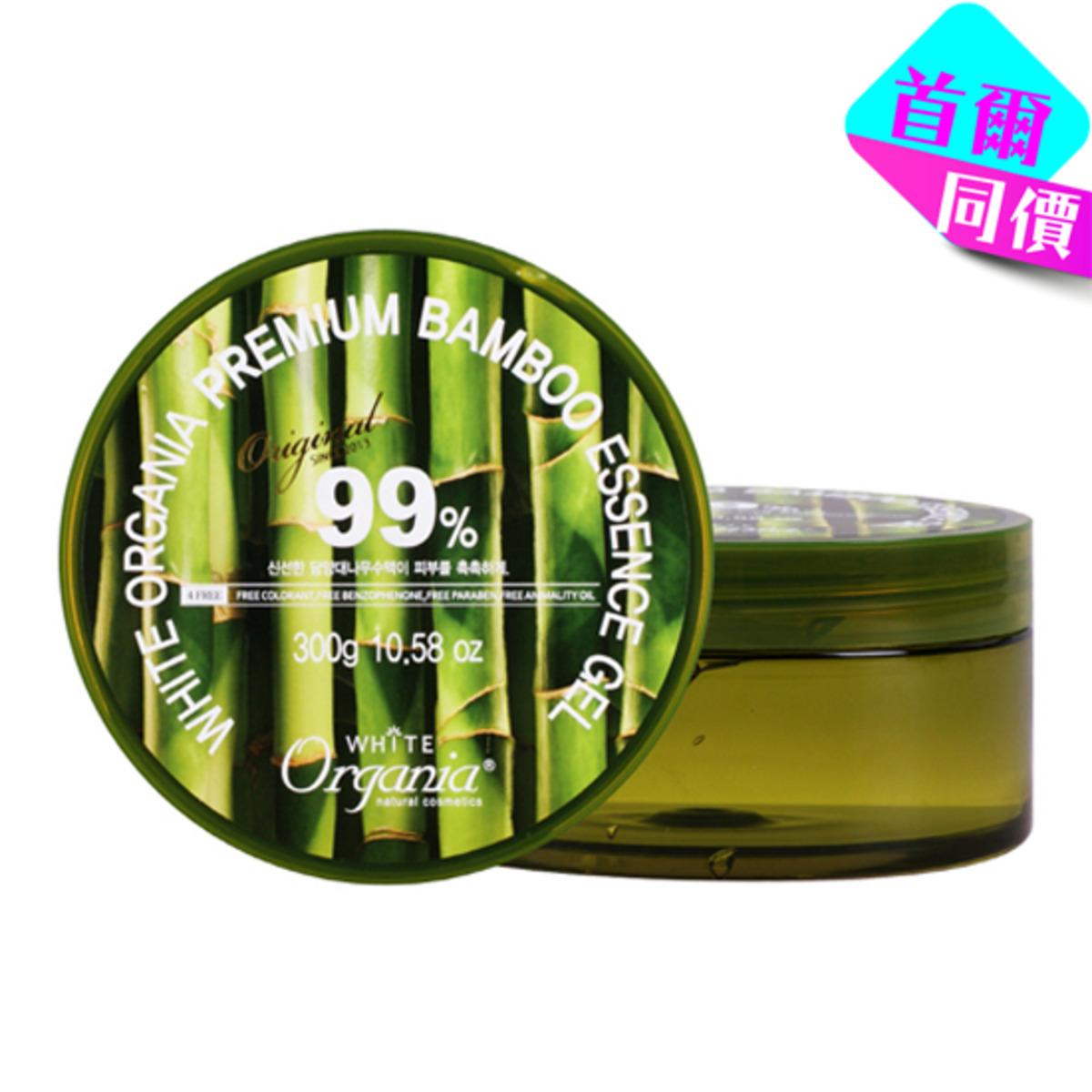99% 竹樹精華凝膠
