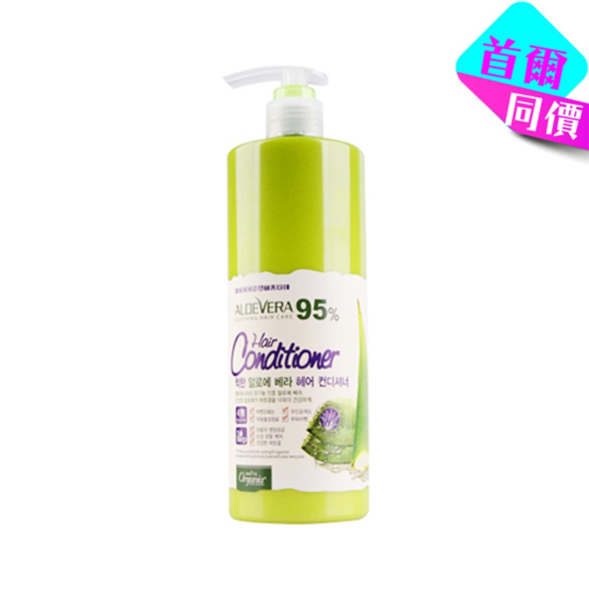 蘆薈護髮素-500克