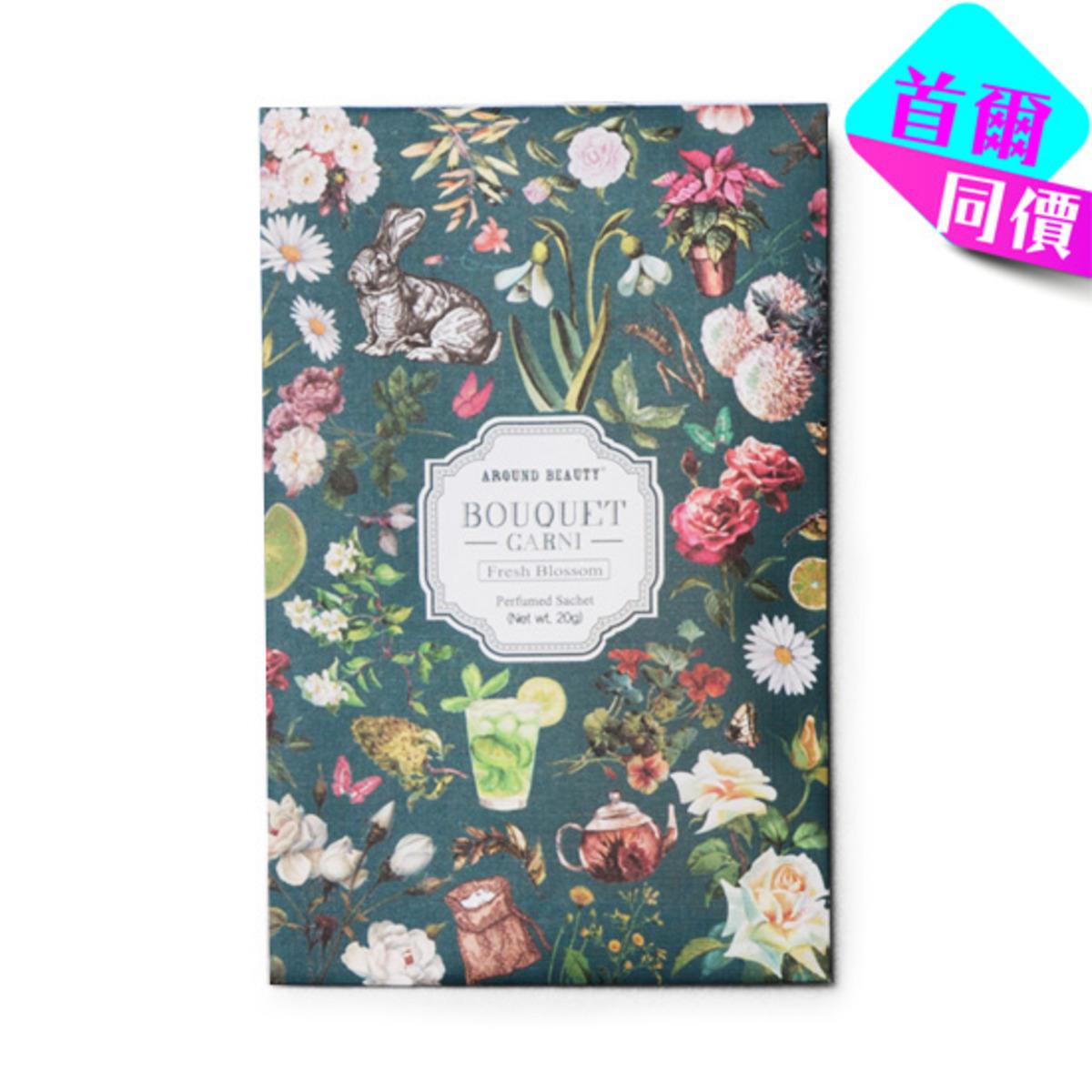 衣櫥香囊 Fresh Blossom 20g
