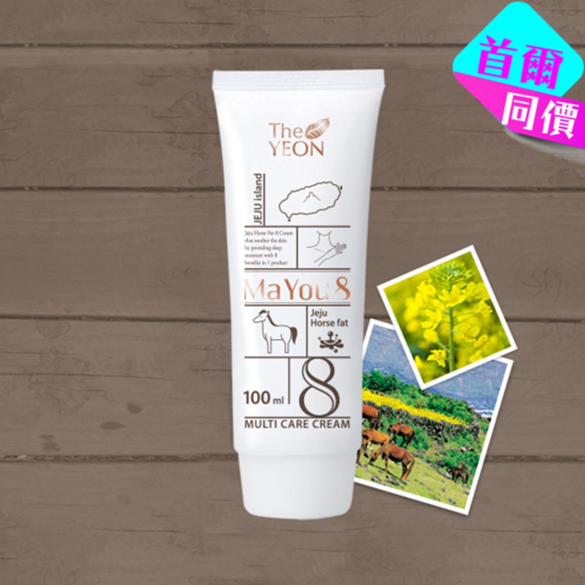 濟洲島馬油乳液