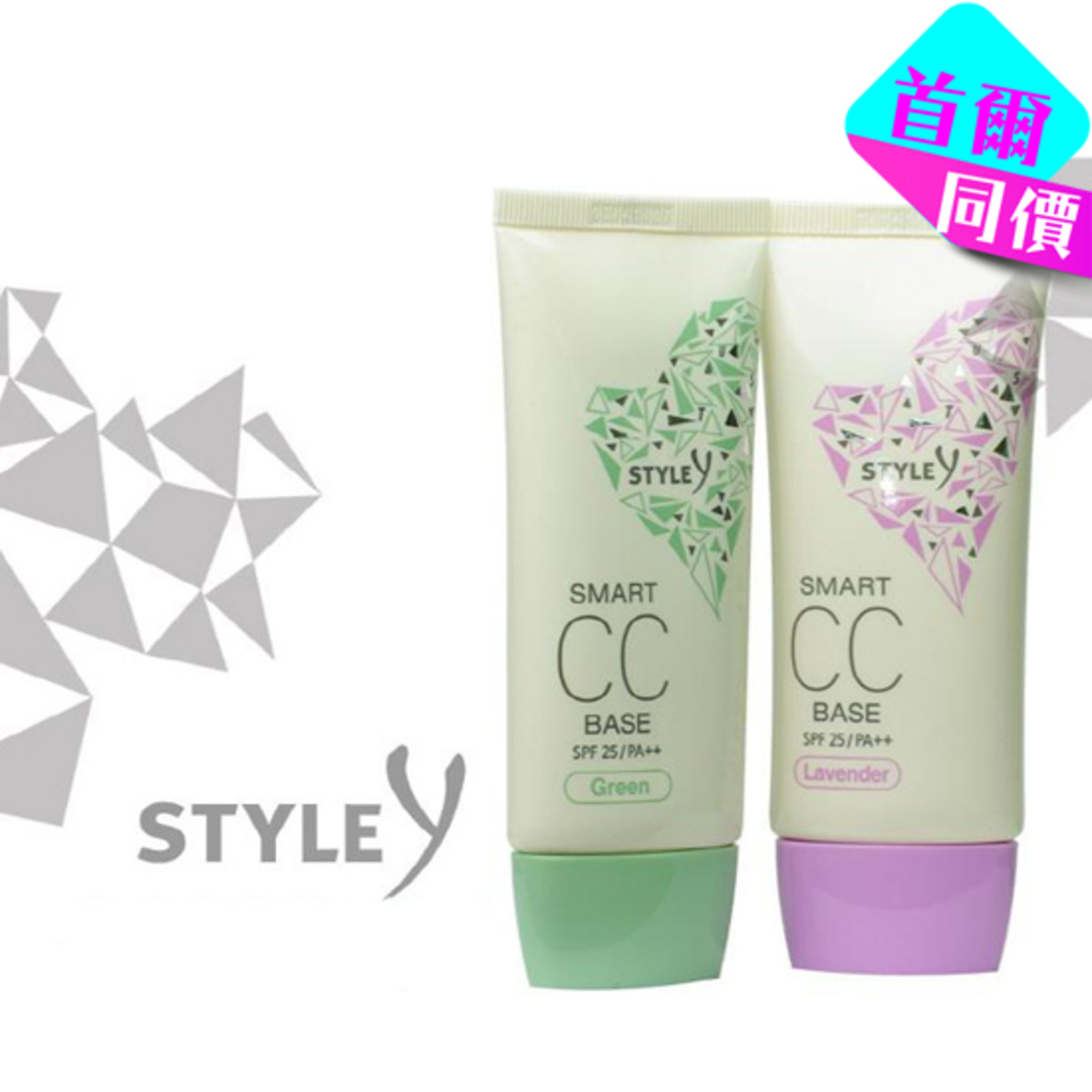 Style Y CC底霜