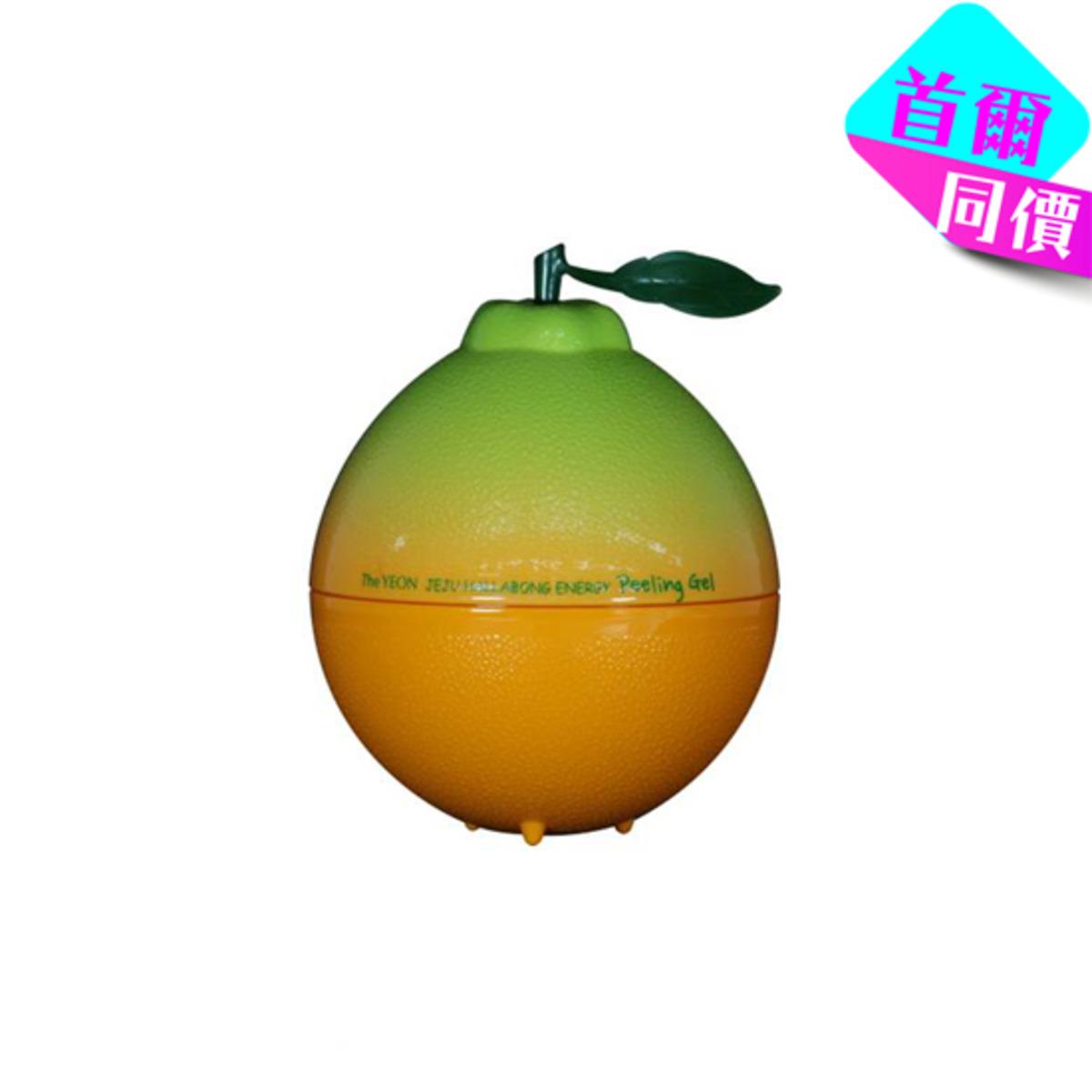 漢拿峰柑橘去角質啫喱