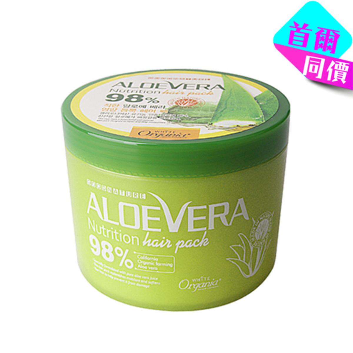 蘆薈髮膜 98% 500毫升