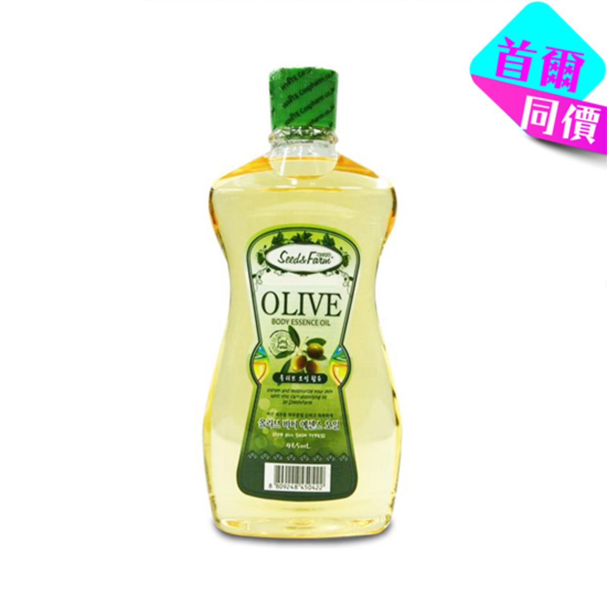 橄欖身體精華油 465克