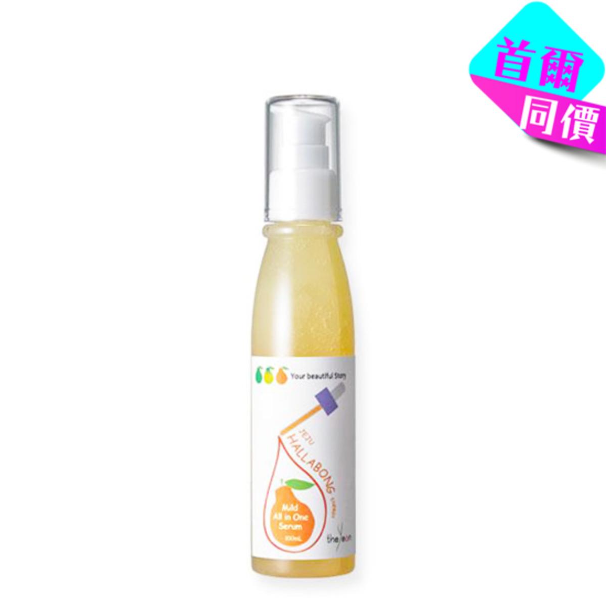 漢拿峰柑橘精華
