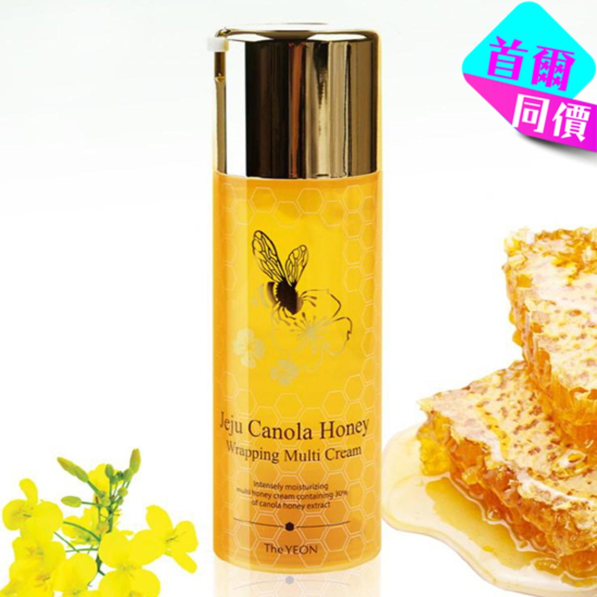 油菜蜂蜜多功能面霜