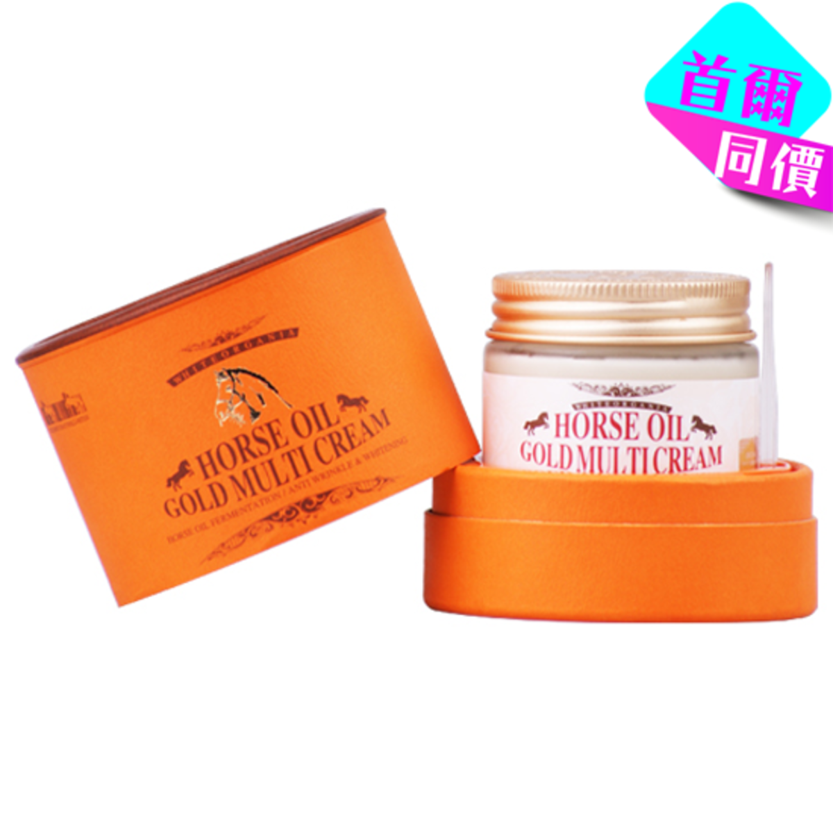 黃金馬油多功效潤膚霜