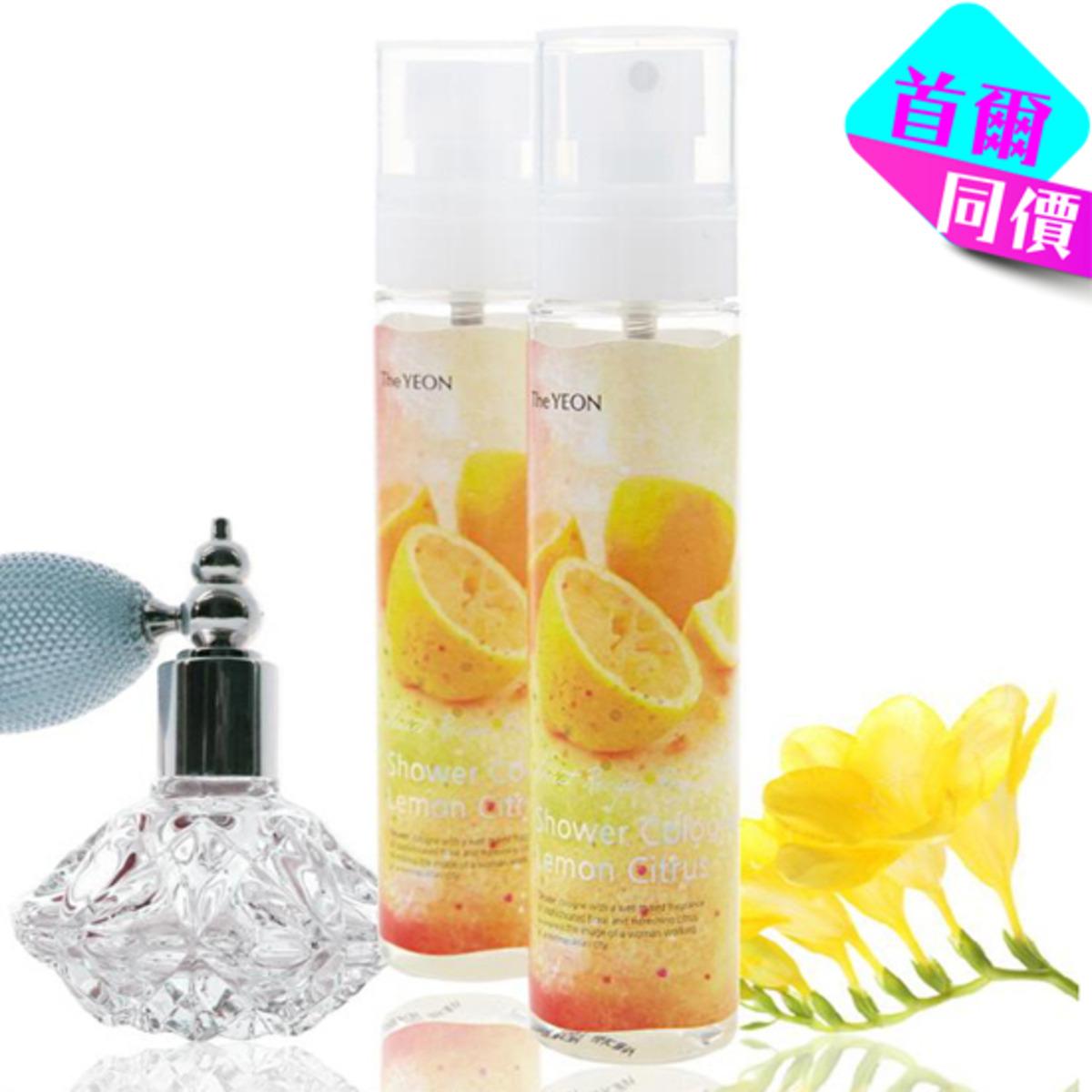 檸檬柑橘沐浴身體噴霧