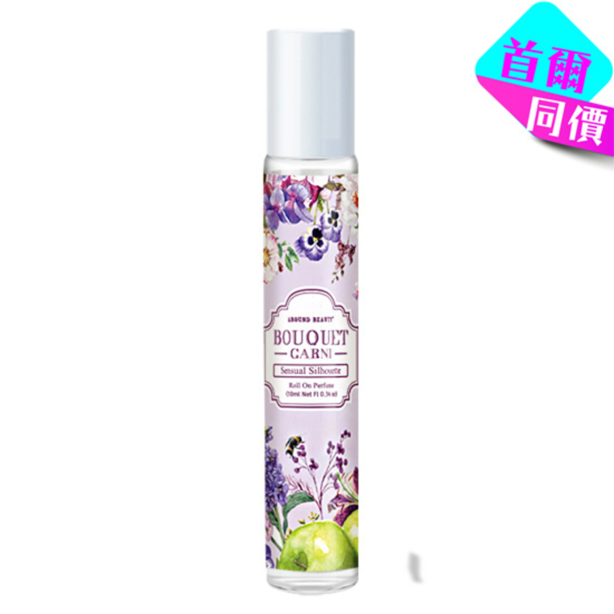 香氛走珠香水  Sensual Silhouette 10ml