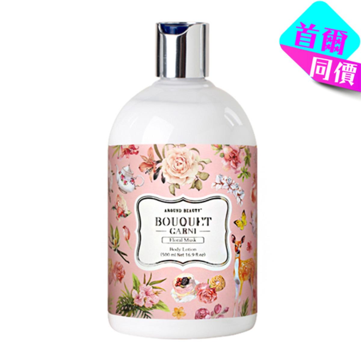 香氛身體乳液 Floral Musk 500ml