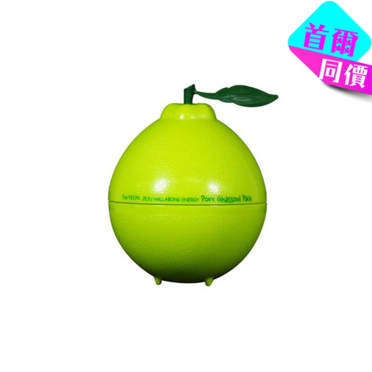 漢拿峰柑橘毛孔摩洛哥岩泥