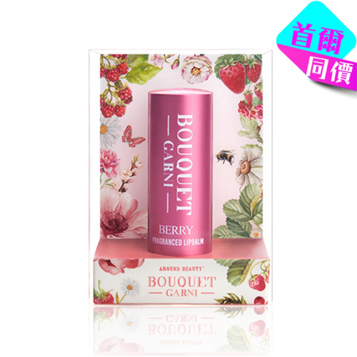 紅莓香味唇膏 2.3g