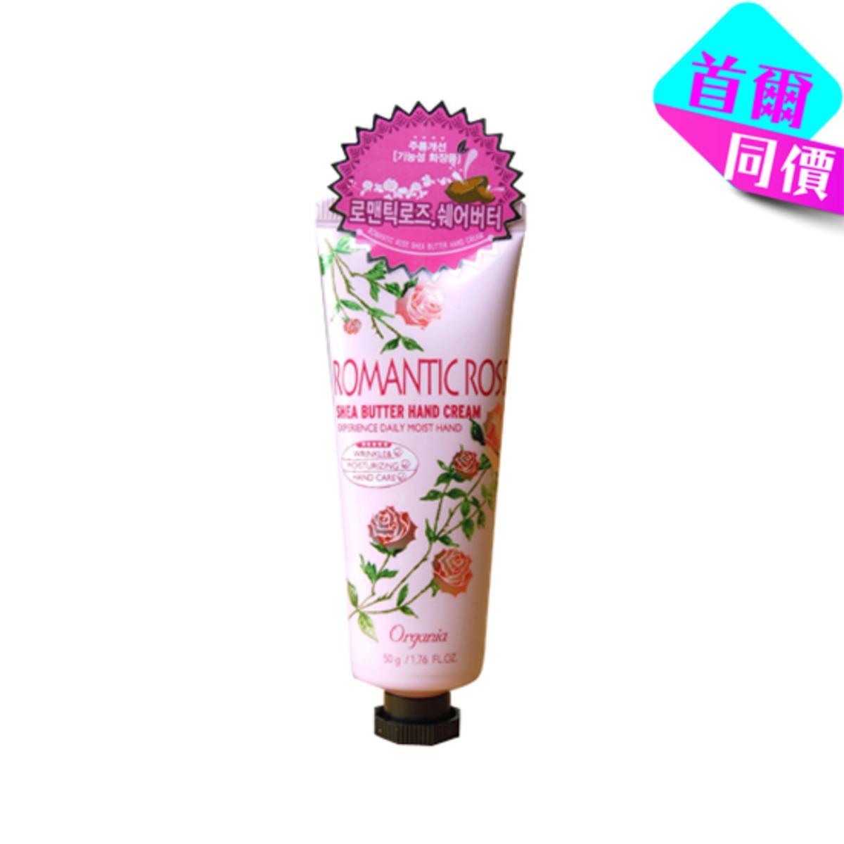 浪漫玫瑰乳木果護手霜 50克