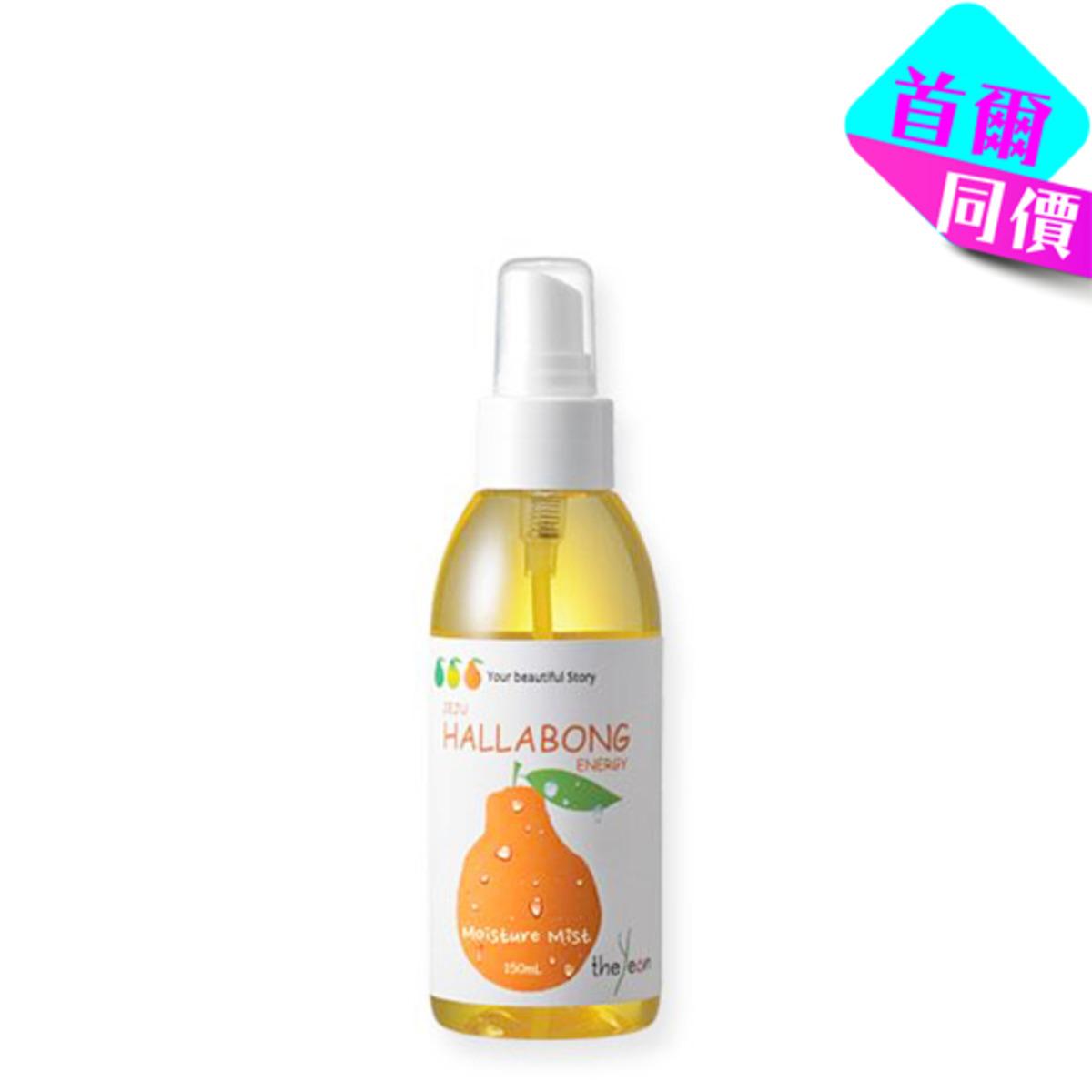 漢拿峰柑橘保濕噴霧