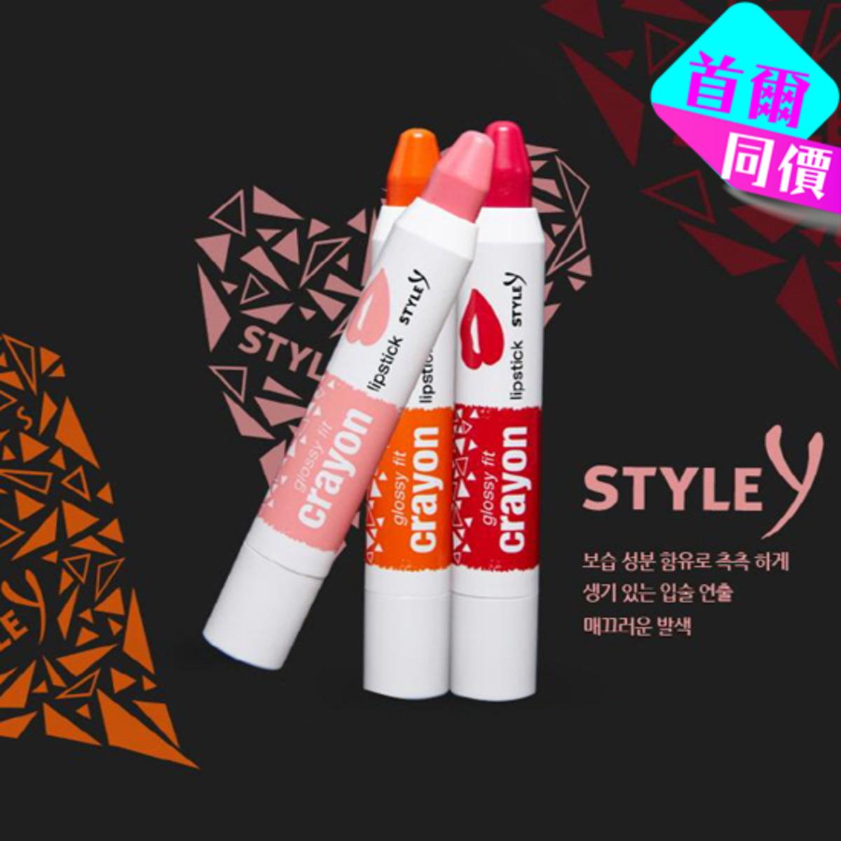 Style Y 唇彩蠟筆