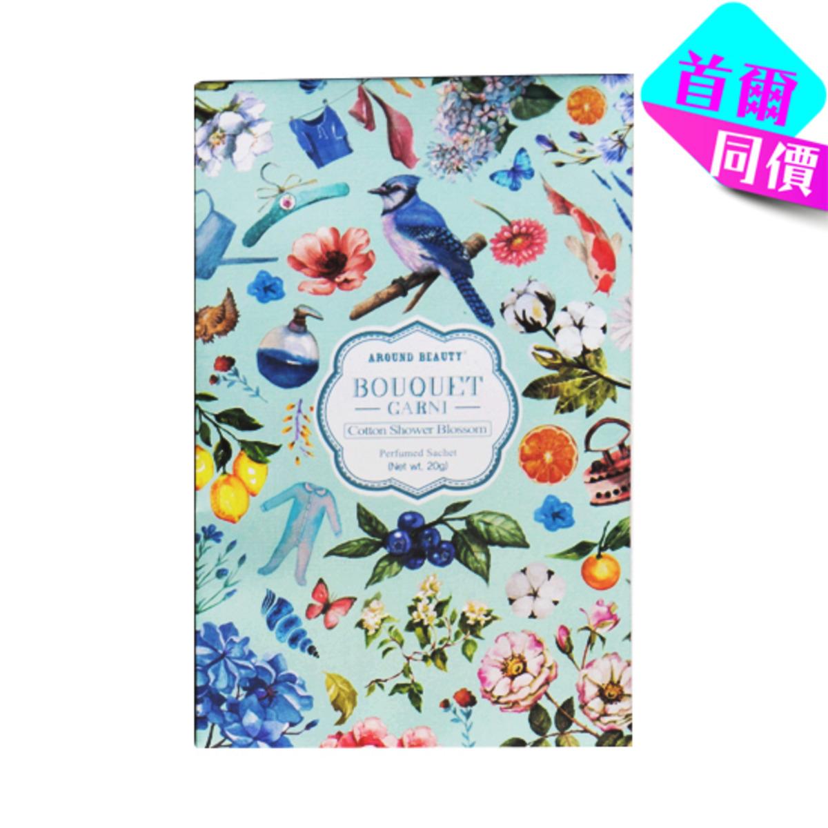 衣櫥香囊 Cotton Shower Blossom 20g