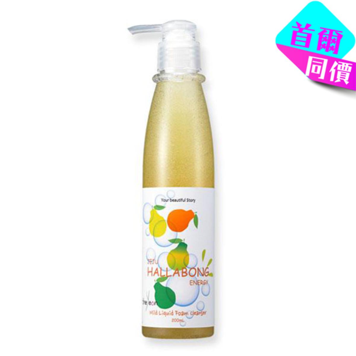 漢拿峰柑橘泡沫潔面乳