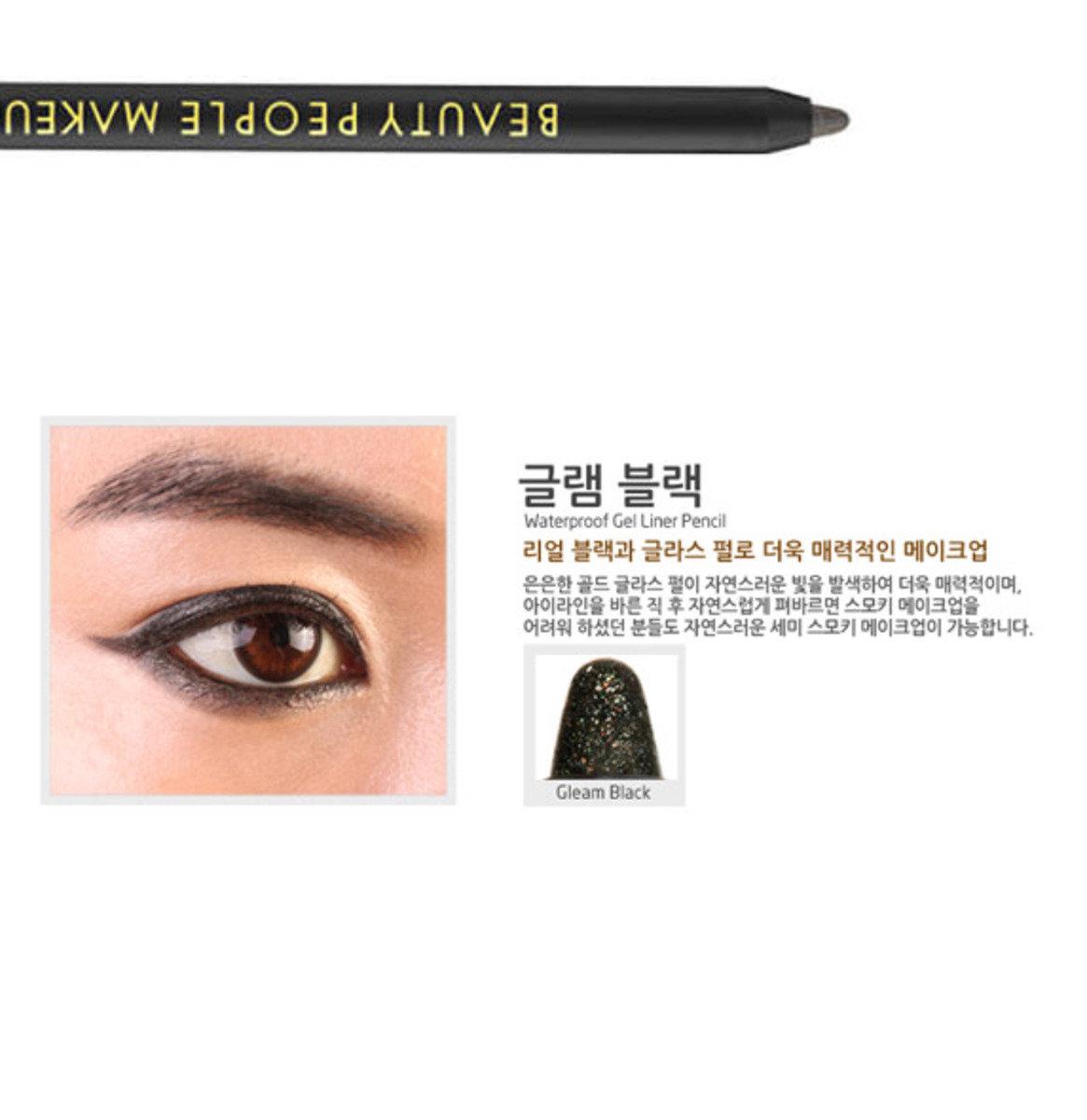防水眼線膠筆