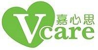 嘉心思V-Care