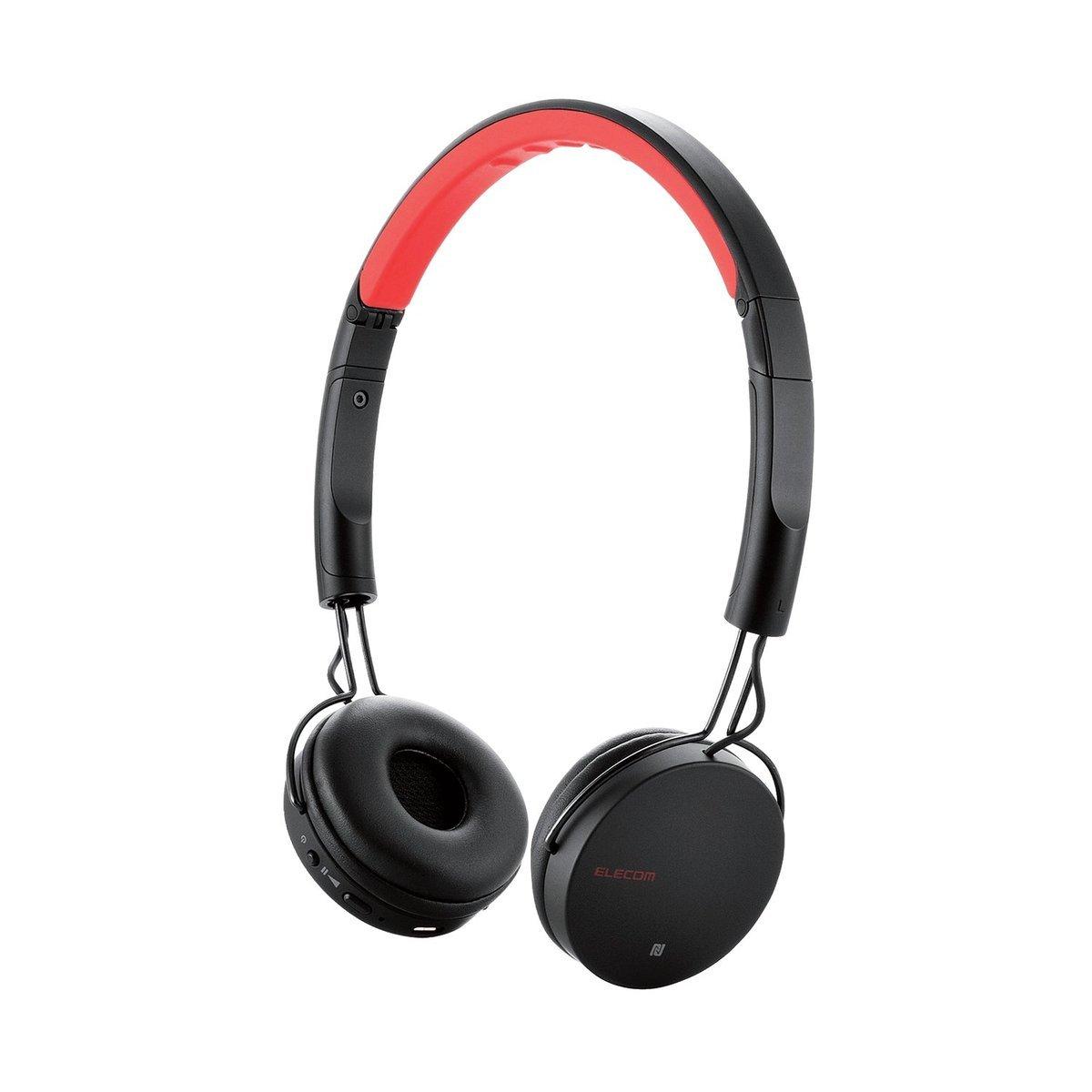 LBT-OH05 折疊式頭戴藍牙耳機 (黑色)