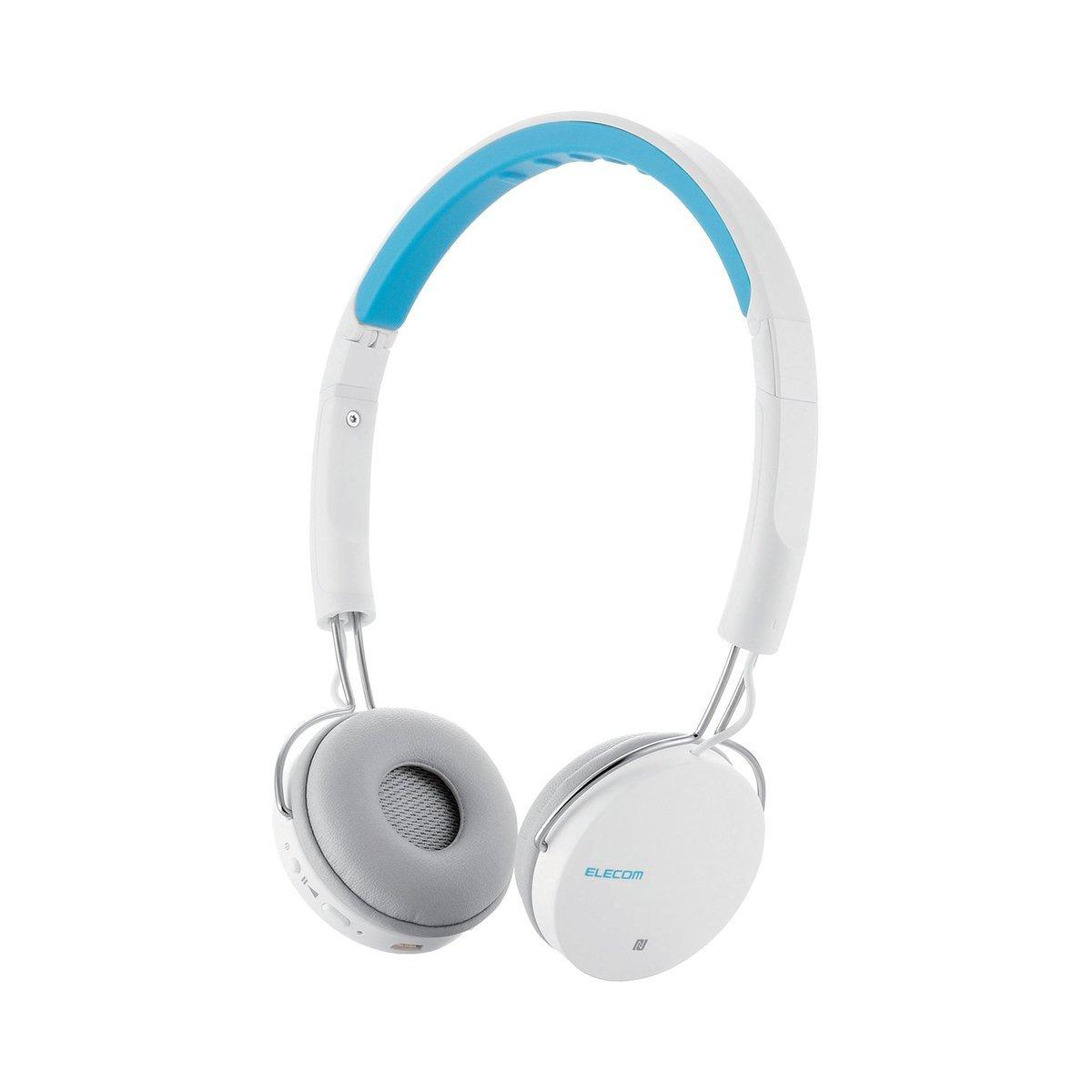 LBT-OH05 折疊式頭戴藍牙耳機 (白色)