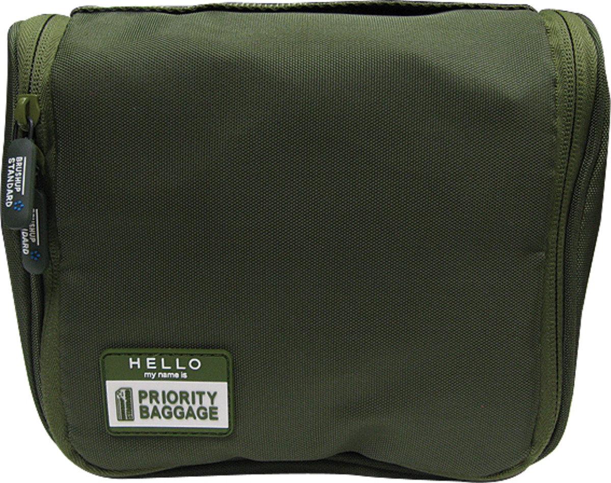 洗面用品收納包 - 綠色