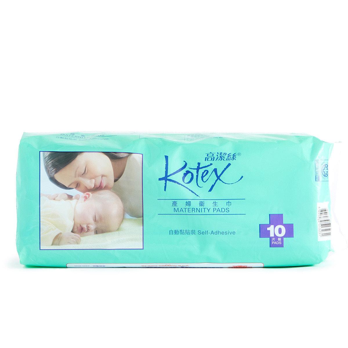 產婦衛生巾 - 黏貼裝