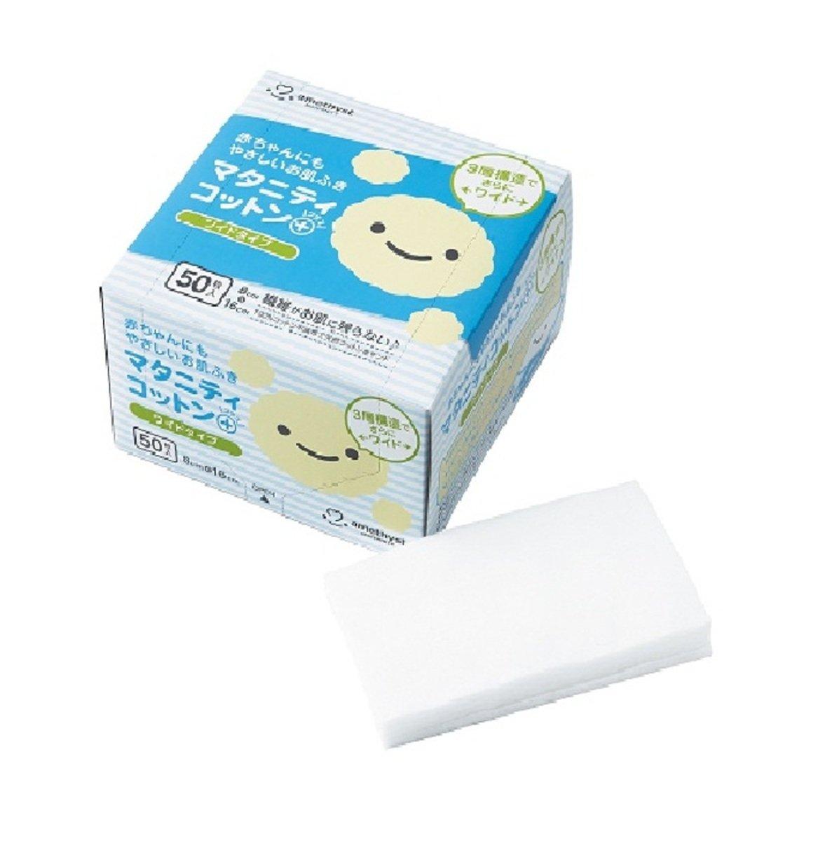 三層特厚嬰兒及孕婦專用棉 (50 片/盒)