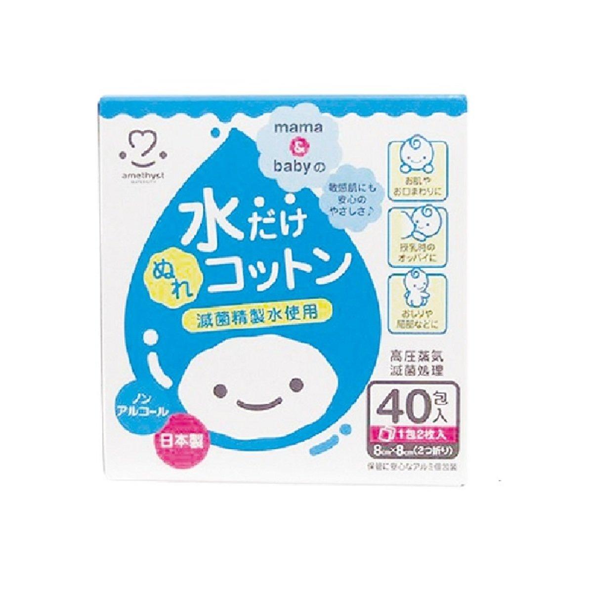 嬰兒及孕婦專用濕清潔棉 (40 片/盒)