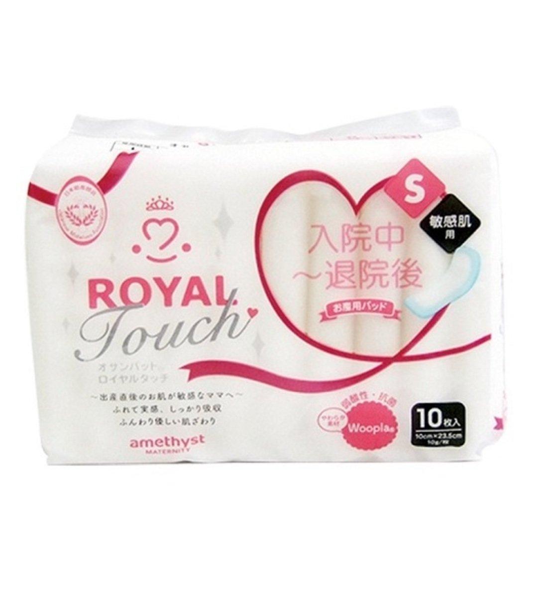 Royal Touch敏感肌適用產後專用衛生巾 S碼 (10片/包)