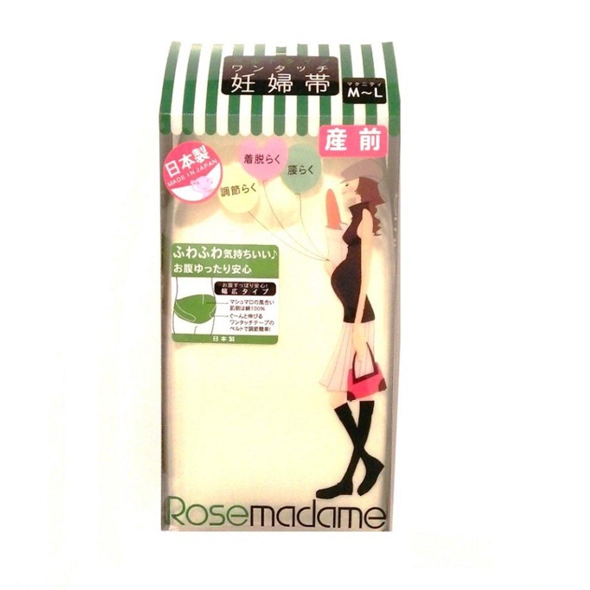 【專利弧度設計】日本製Rosemadame孕婦產前托腹帶