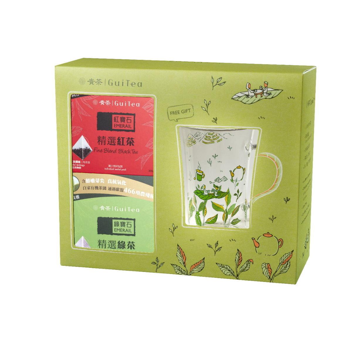 貴茶精選茶包優惠庄(送限定玻璃杯)