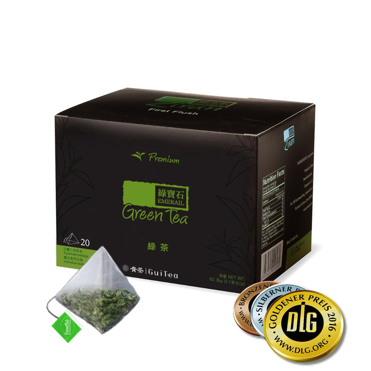 綠寶石高原綠茶包.特級