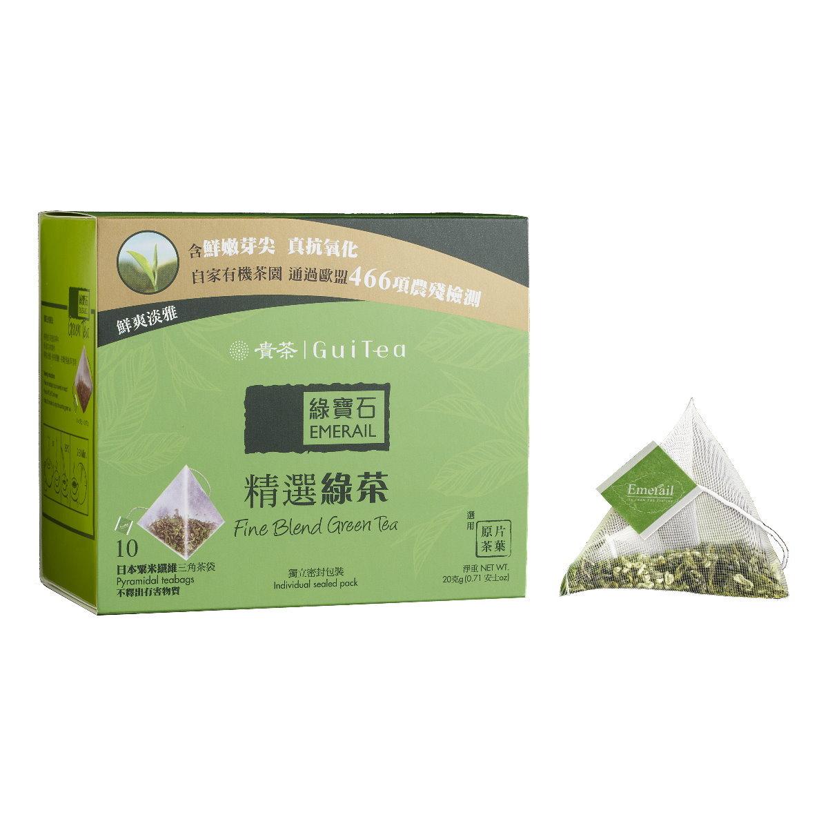 綠寶石高原綠茶包.精選