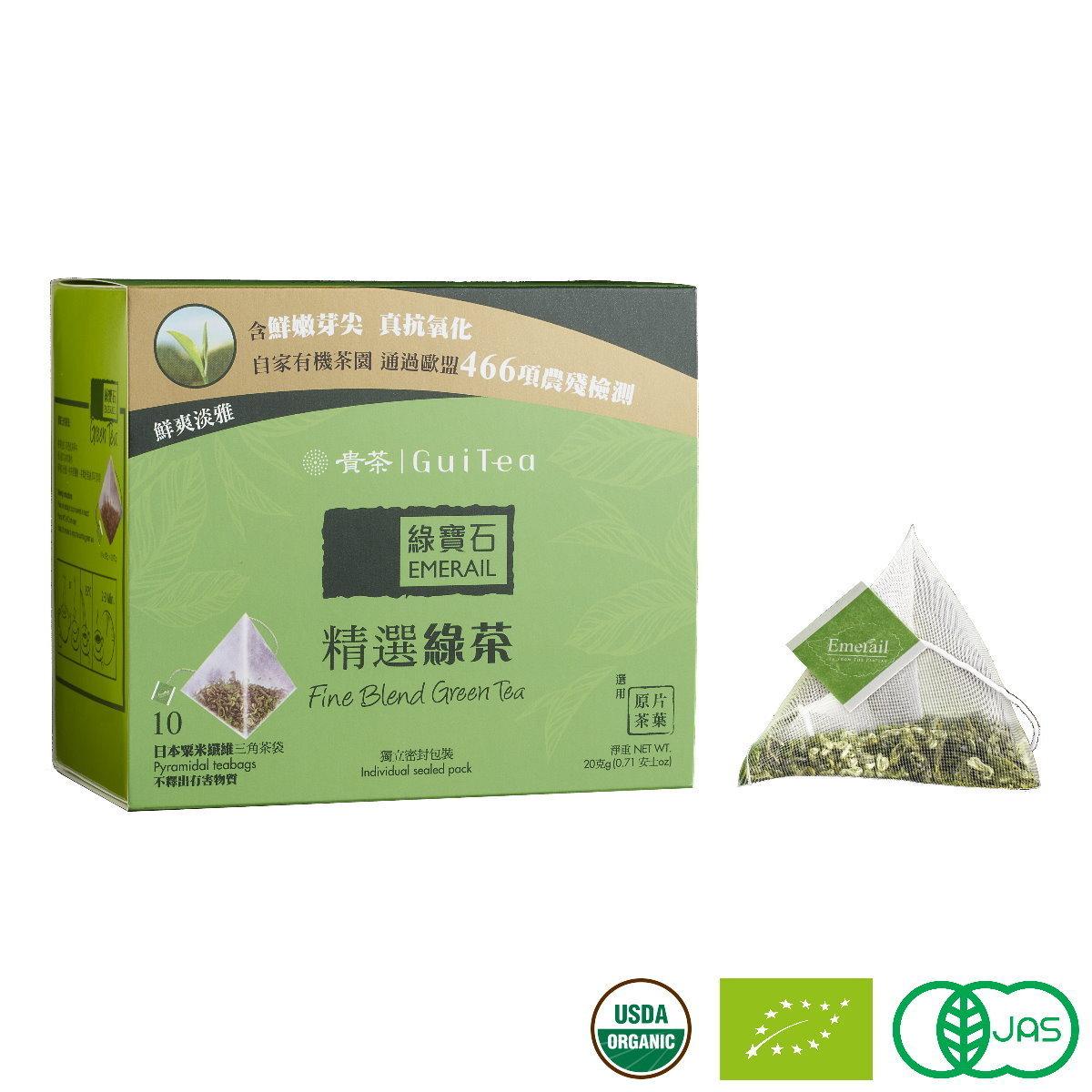 綠寶石高原有機綠茶包.精選