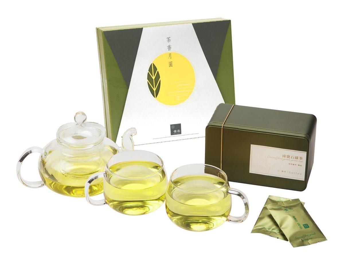 綠寶石綠茶.尊貴茶具禮盒