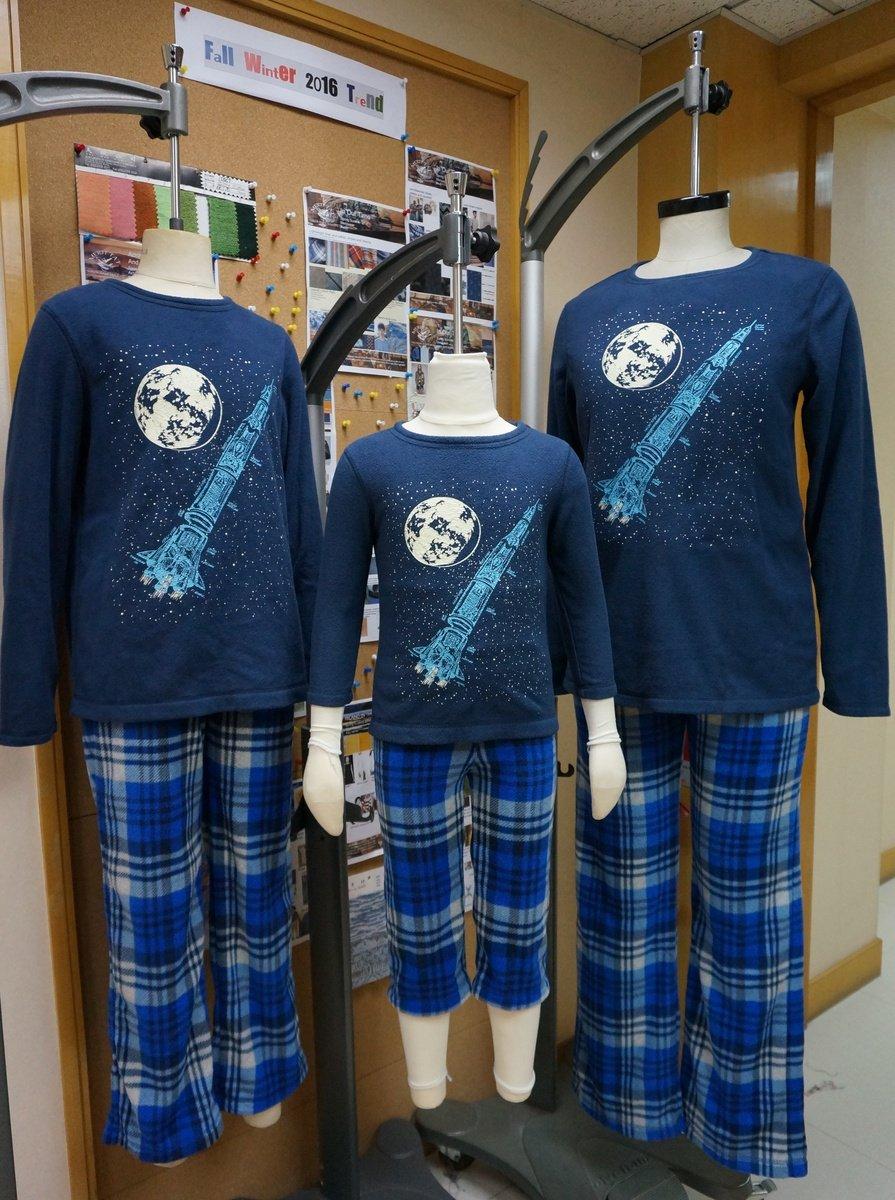中童搖粒絨睡衣套裝(藍色)