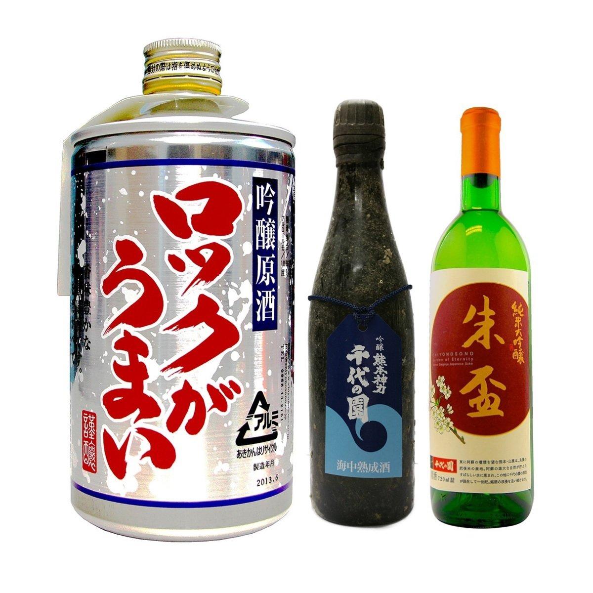「海中熟成」x 純米大吟釀 x 原酒 'On-Rock
