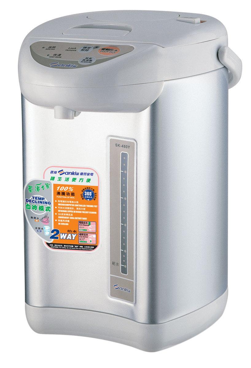 電熱水瓶 SK-480Y