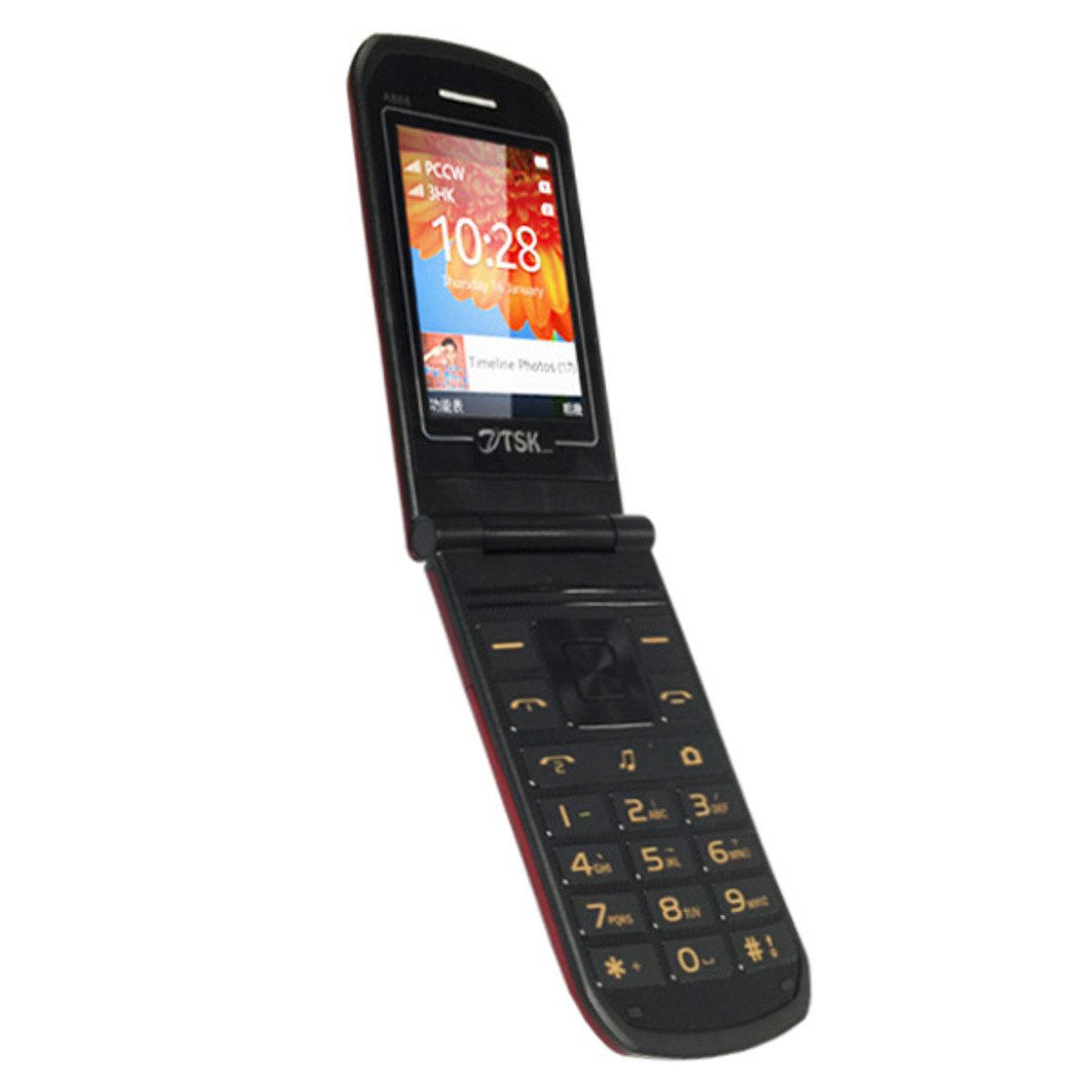 日本TSK A888折合式長者平安手機 黑色 ASW0011
