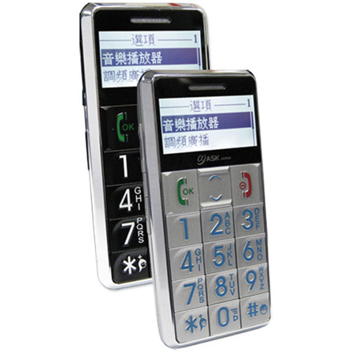 E999長者平安手機 ASW0012