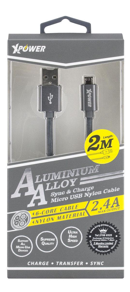 Xpower Micro USB 充電線 2m - 灰