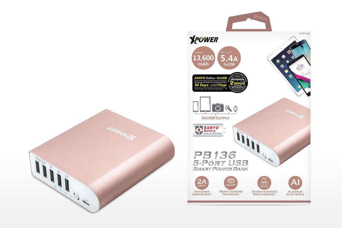 XP 5 USB 充電器 PB136 - 玫瑰金