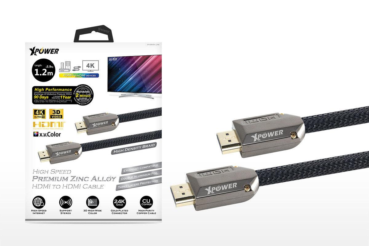 4K高清鋅合金 HDMI 連接線