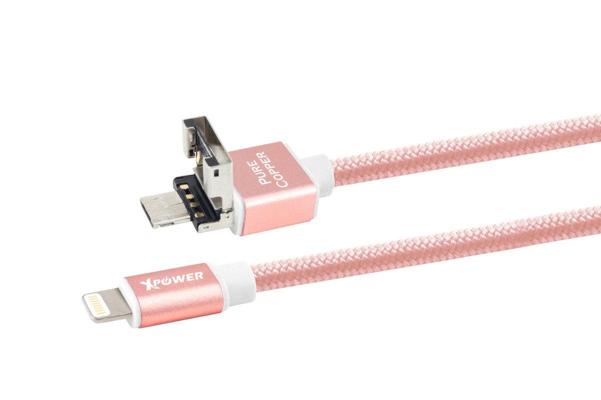 鋁合金2.4A高速電源分享尼龍線[MFI蘋果認證] 1.2M - 玫瑰金